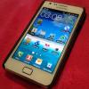Thumbnail image for Pakai Smart Phone, 'Wajib' Ibadah Qurban