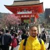 Thumbnail image for Public Gold Tokyo Trip – Hari Ketiga (Kyoto)