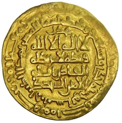 dinar emas zaman khalifah