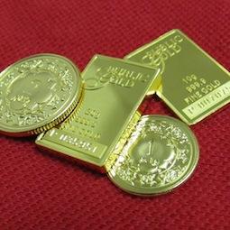 Post image for Emas, Simpanan Untuk Dilupakan