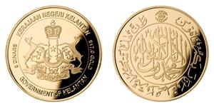 dinar kelantan versi 2010