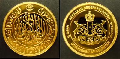 Dinar Kelantan