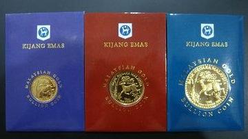 Syiling Kijang Emas keluaran Bank Megara Malaysia, dijual di Maybank.