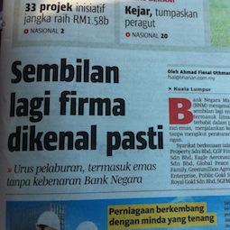 "Post image for Public Gold Tersenarai ""Alert List"" BNM, Apa Cerita?"