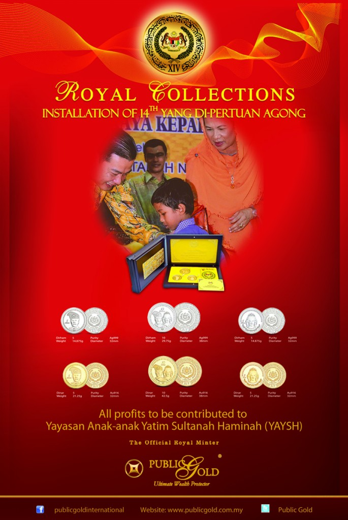 public gold royal collections dinar dirham