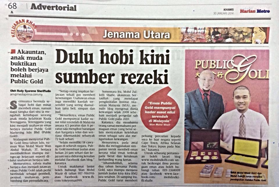 interview harian metro public gold zulkifli wazir
