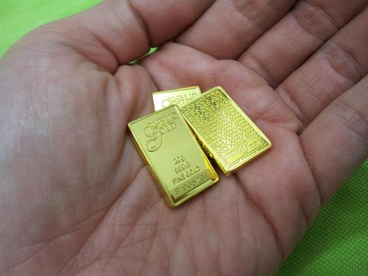 gold bar 20 gram public gold
