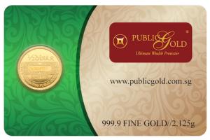 0.5 dinar lbma public gold
