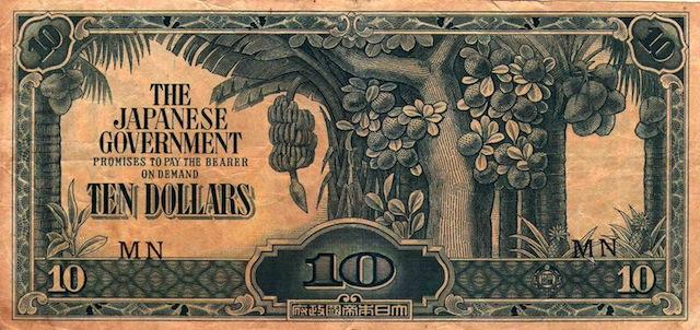 duit matawang pisang