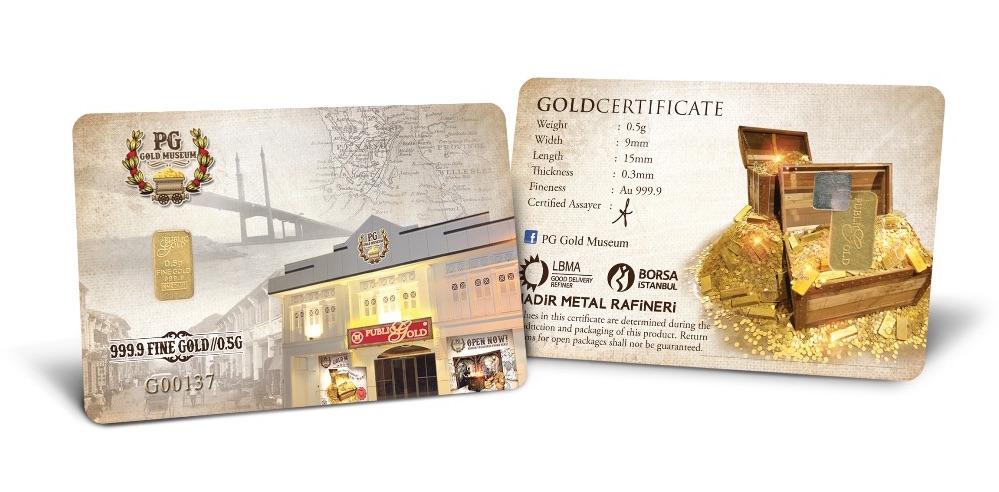 gold bar 0.5 gram museum public gold