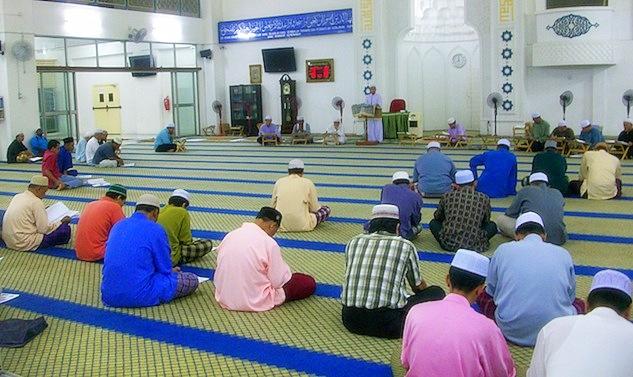 majlis ilmu masjid damansara damai