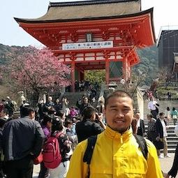 Post image for Public Gold Tokyo Trip – Hari Ketiga (Kyoto)