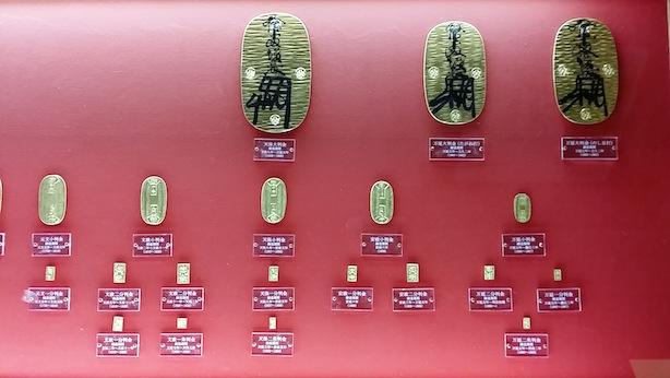 Public Gold Tokyo - Hari 04 (11)