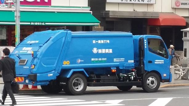 Public Gold Tokyo - Hari 05 (12)