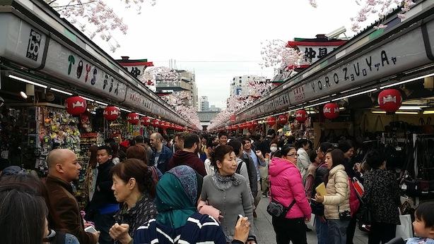 Public Gold Tokyo - Hari 05 (17)