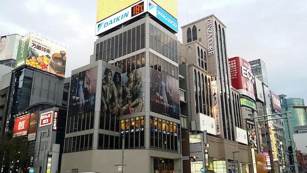 Public Gold Tokyo - Hari 05 (27)