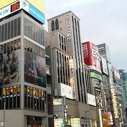 Post image for Public Gold Tokyo Trip – Hari Ke-5 (Tokyo)