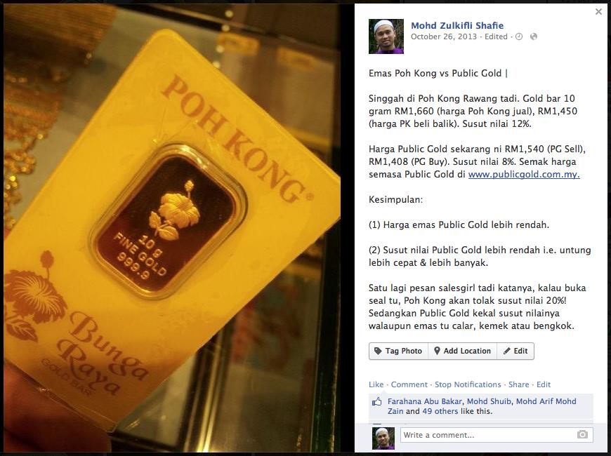 emas public gold vs poh kong