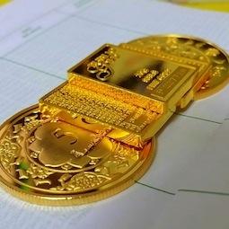 Post image for Akaun Pelaburan Emas atau Emas Fizikal?