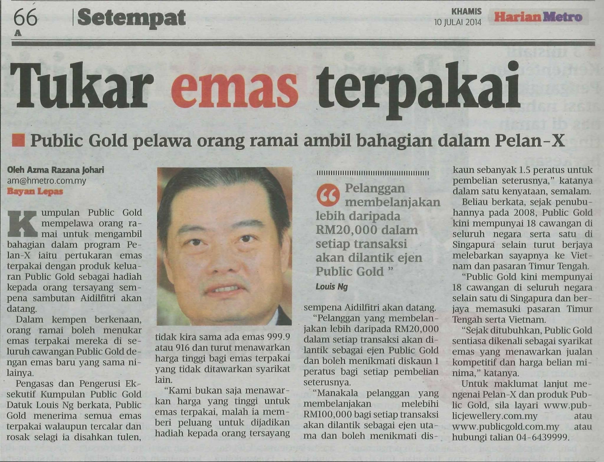 HMetro - Tukar emas terpakai kepada Public Gold