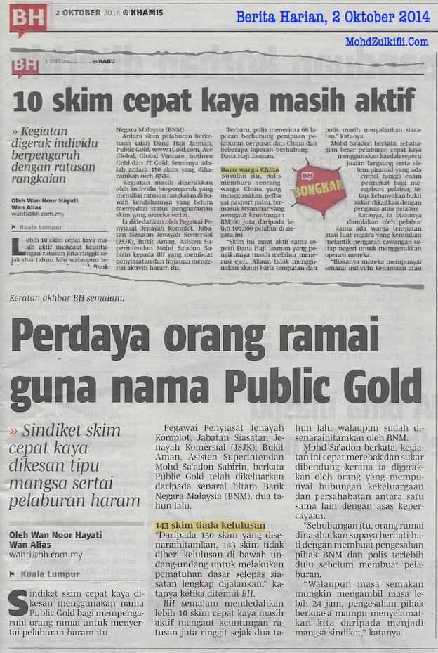 berita harian - public gold skim cepat kaya