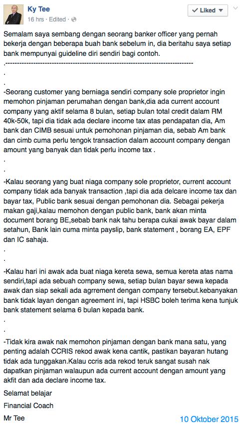 Polisi Bank Luluskan Pinjaman