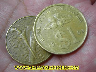 duit syiling seringgit