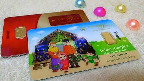 gold bar 1 gram raya public gold