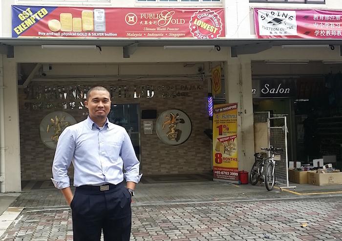 Public Gold Singapore Tampines