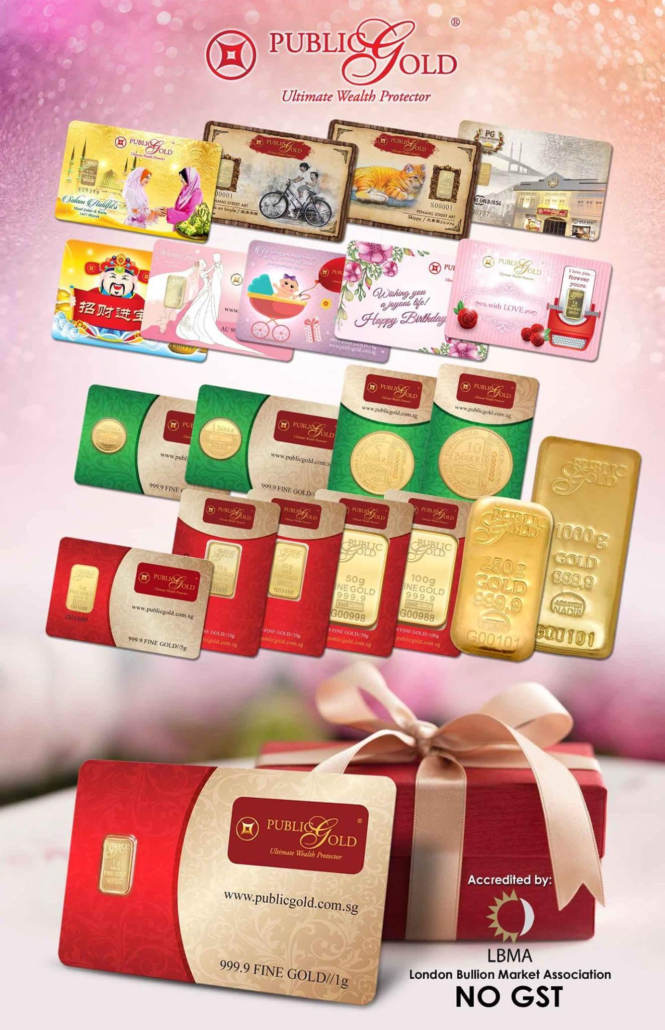item emas gold bar jongkong emas dinar public gold lbma