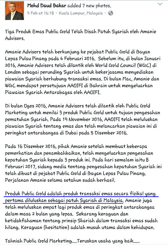 FB datuk dr mohd daud panel syariah public gold