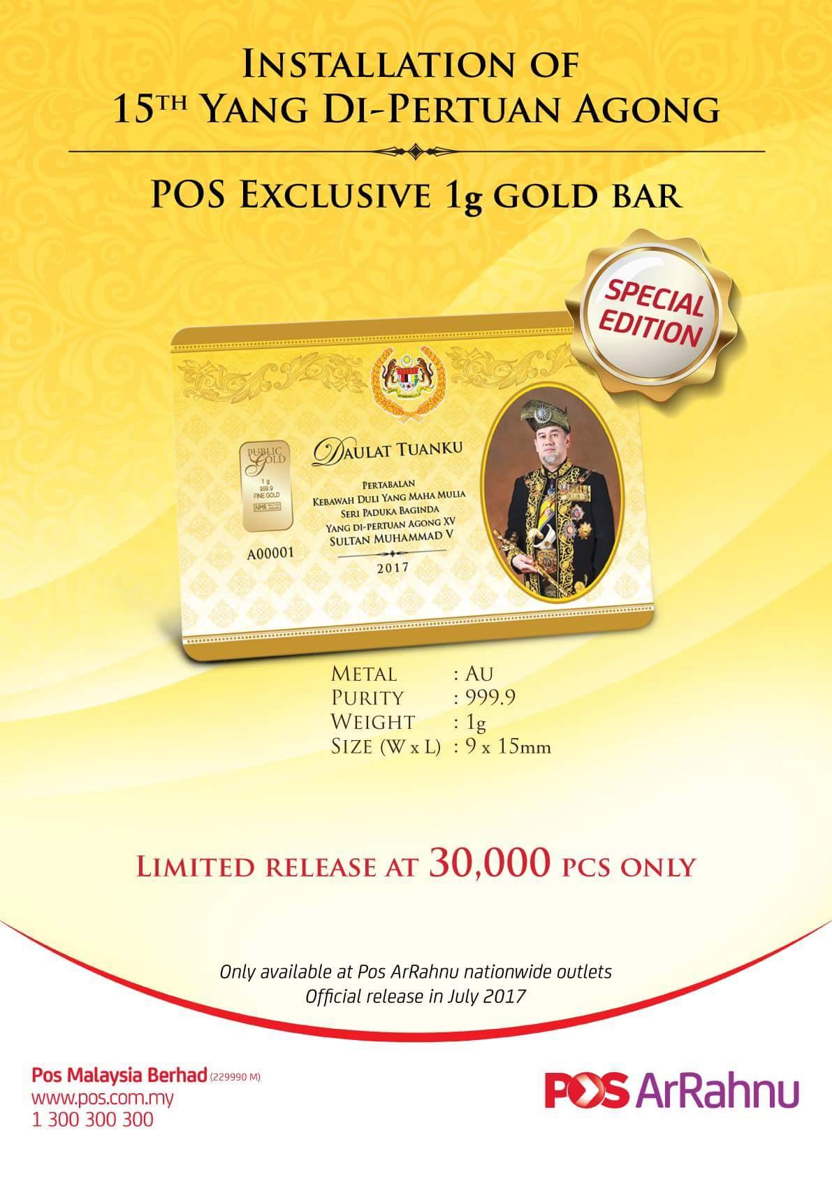 Gold bar 1 gram Public Gold edisi Yang Dipertuan Agong