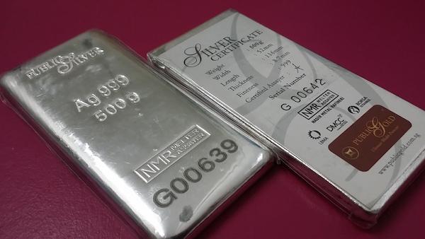 pelaburan silver bar public gold lbma 250 gram