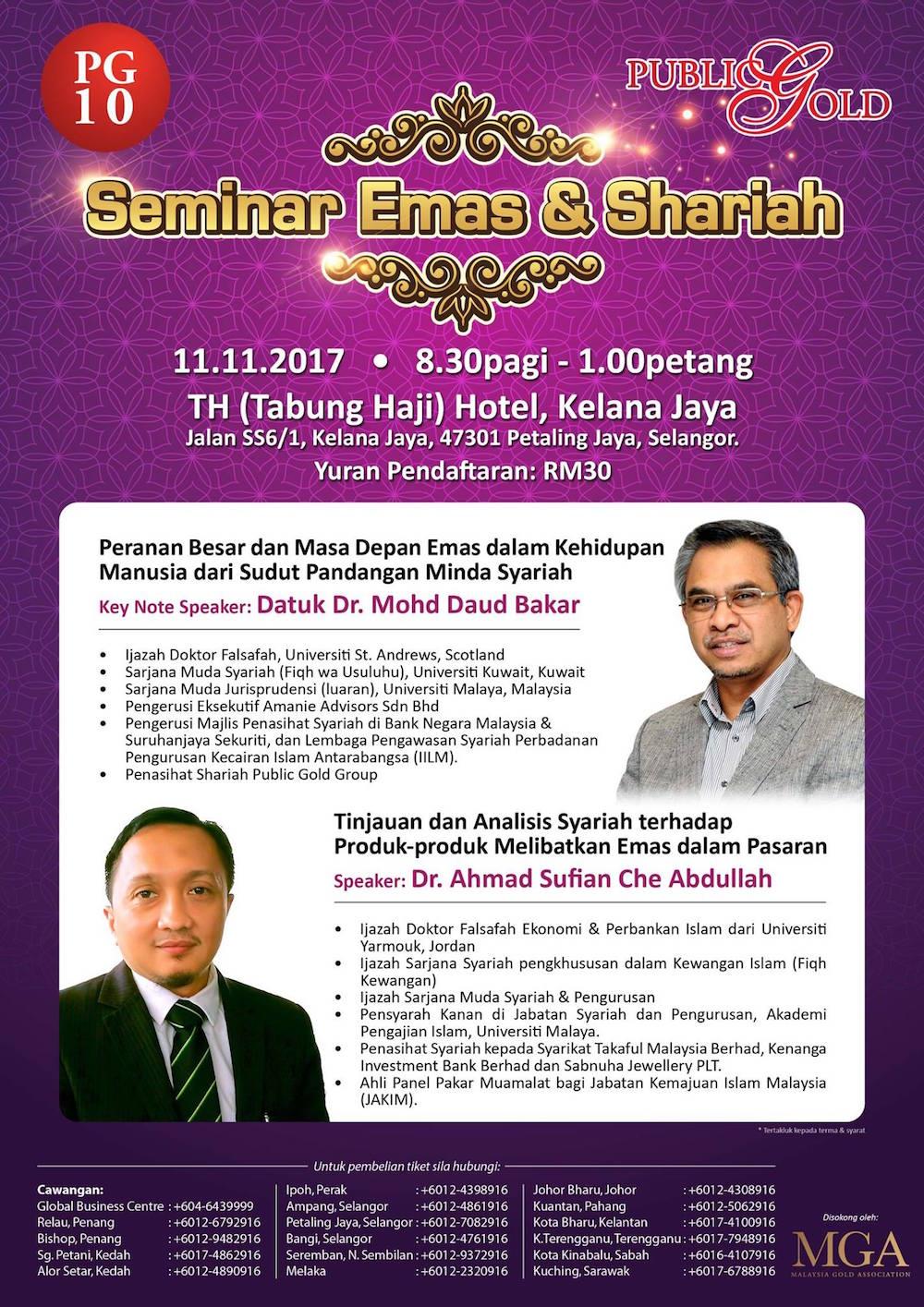 seminar emas dan syariah public gold 2017 datuk dr mohd daud dr ahmad sufian che abdullah