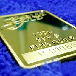 Post image for Inilah Rahsia Penyimpan Emas Bertambah Kaya!